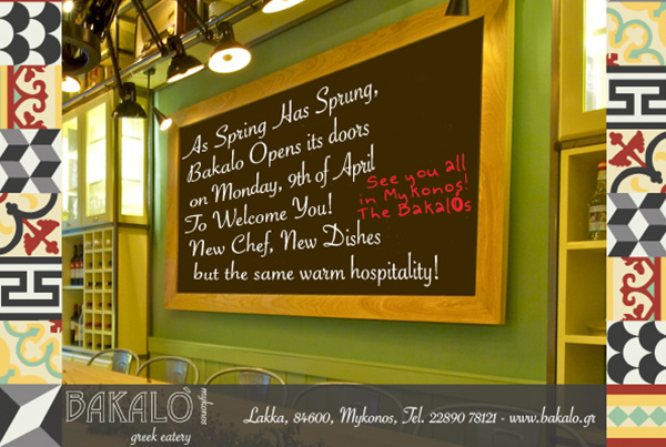 Bakalo Greek Eatery