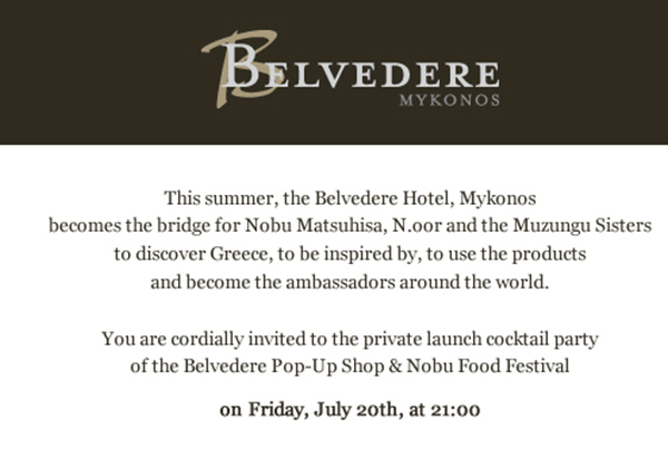 Belvedere Hotel 2012 events Launch party