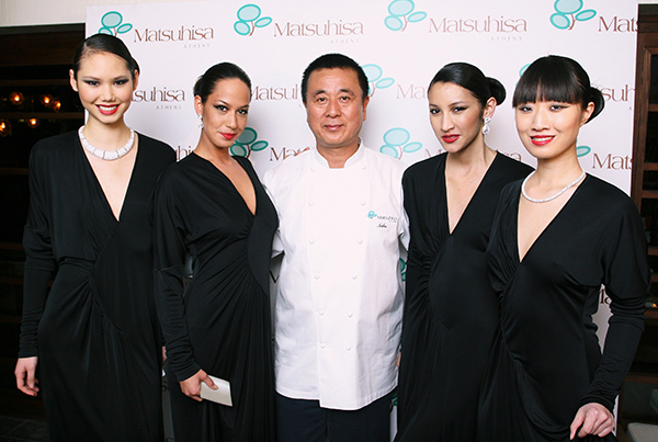 Matsuhisa Athens Launch