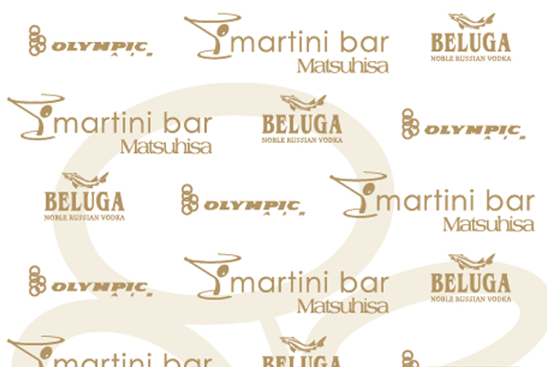 Belvedere Hotel Martini Bar launch