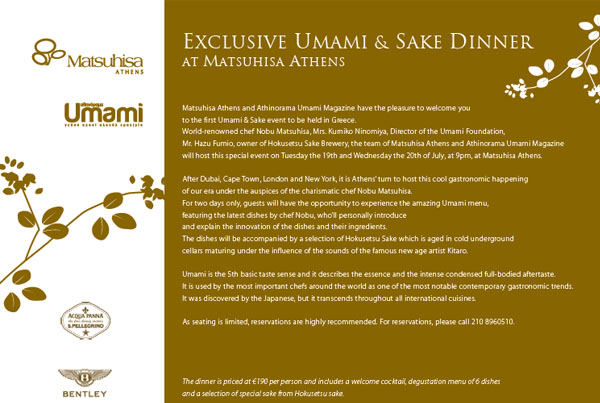 Matsuhisa Athens Exclusive Umami & Sake dinner