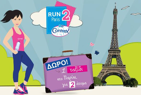 Contrex Run 2 Paris