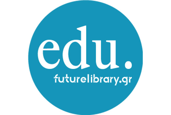 edu.futurelibrary.gr